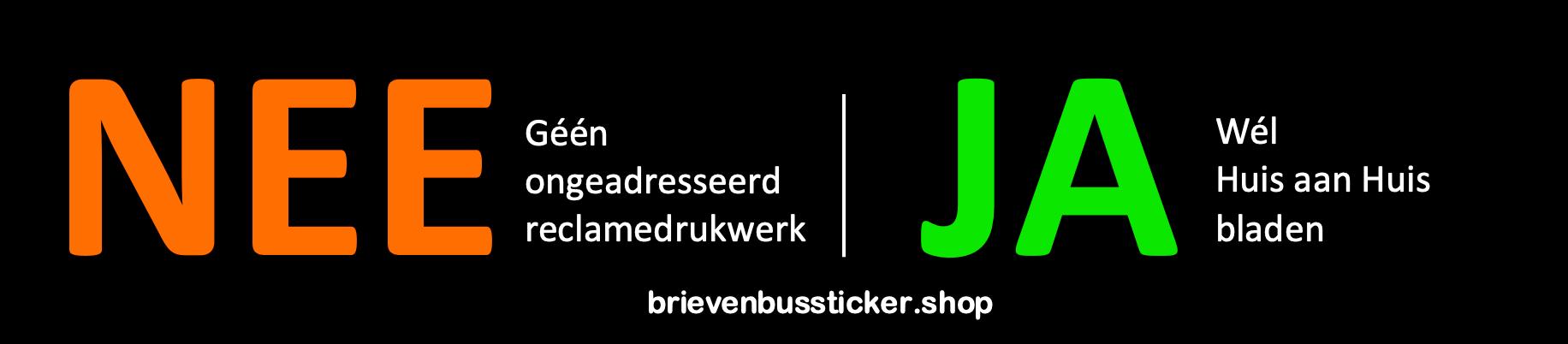 Nee Ja brievenbus sticker, géén ongeadresseerd reclamedrukwerk, wél huis aan huis bladen